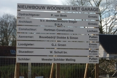 project_hamburgerweg_2